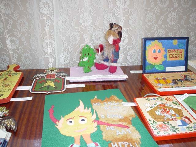 Берегите лес аппликация, Иванова Александра 9 класс (к теме: Чем.